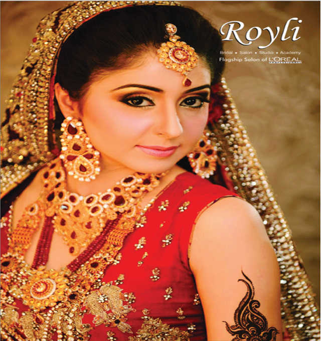 Beauty Hut Salon Islamabad Rawalpindi: Dulhan Makeup Salon In Islamabad